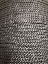 B. Seil aus Polypropylen, Ø 4 mm, schwarz, M-Ware